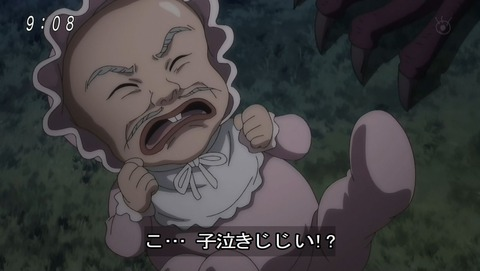 ゲゲゲの鬼太郎 第6期 47話 感想 009