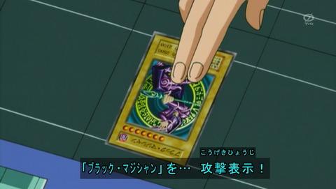 遊戯王DM 20thリマスター 37話 感想 219