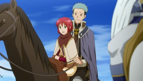 赤髪の白雪姫 5話 感想 459
