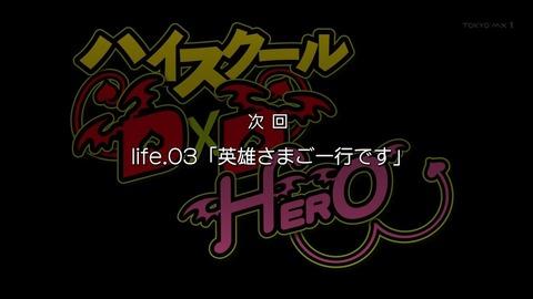 ハイスクールD×D HERO 2話 感想 4264