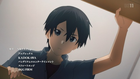 ソードアート・オンライン アリシゼーション 2期 23話 最終回 感想 76
