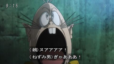 ゲゲゲの鬼太郎 第6期 62話 感想 024