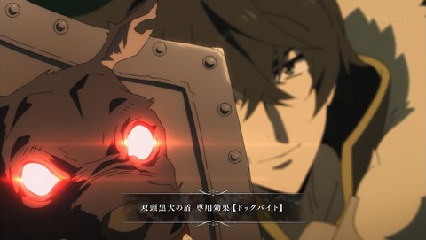 盾の勇者の成り上がり 4話 感想 0073