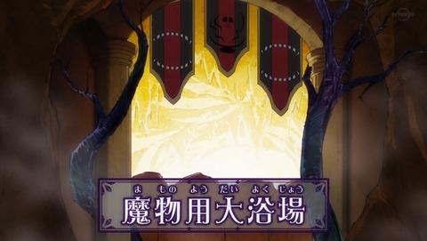 魔王城でおやすみ 4話 感想 0052