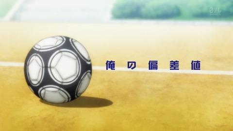 俺物語 12話 感想 62