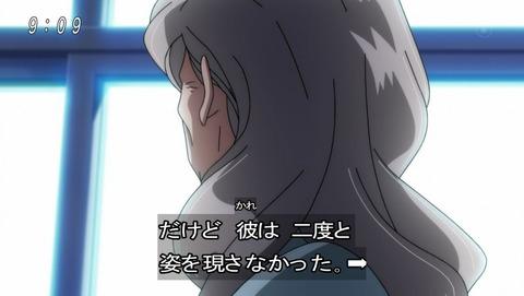 ゲゲゲの鬼太郎 第6期 20話 感想 011