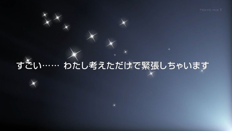 ガルパ☆ピコ~大盛り~ 10話 感想 0006