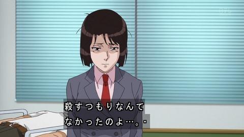 金田一少年の事件簿R 42話 感想 2416