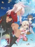 Fate kaleid liner プリズマ☆イリヤ 2wei!