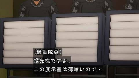 まじっく快斗 19話 感想 971