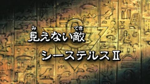 遊戯王 デュエルモンスターズ バトル・シティ編 18話 感想 26