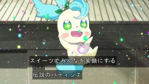 キラキラ☆プリキュアアラモード 48話 感想 2628