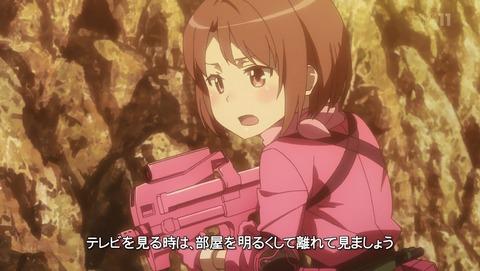SAO オルタナティブ ガンゲイル・オンライン 5話 感想 04