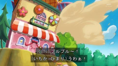キラキラ☆プリキュアアラモード 2話 感想 3458