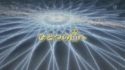 遊戯王ARC‐V 98話 感想 455