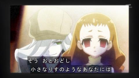キラキラ プリキュアアラモード 43話 感想 3555