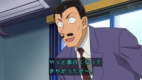 名探偵コナン 757話 感想