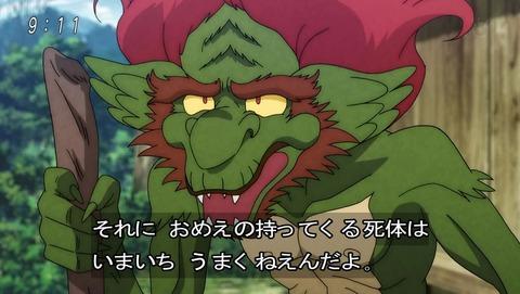 ゲゲゲの鬼太郎 第6期 38話 感想 019