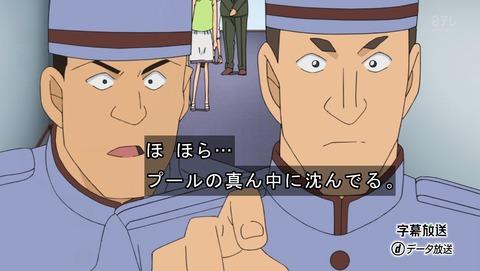 名探偵コナン 788話 感想 86