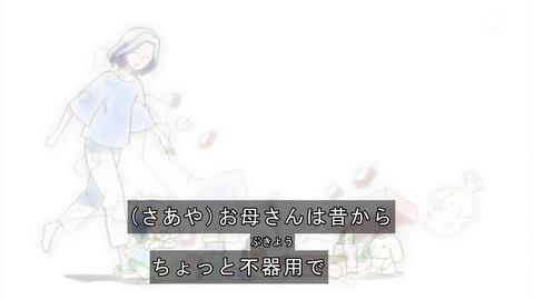 HUGっと プリキュア 26話 感想 3075