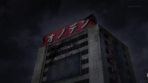 ぱすてるメモリーズ 11話 感想 0131