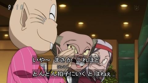 ゲゲゲの鬼太郎 第6期 31話 感想 015