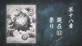 京騒戯画76076