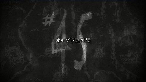 進撃の巨人 3期 8話 45話 感想 47
