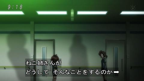 ゲゲゲの鬼太郎 第6期 48話 感想 023