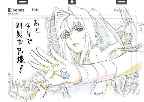 棺姫のチャイカ 最終話 カウントダウン 1