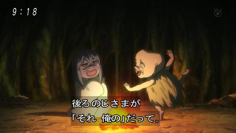 ゲゲゲの鬼太郎 第6期 82話 感想 030