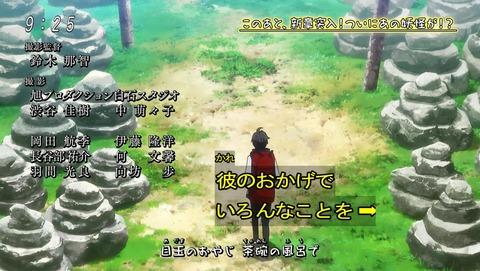 ゲゲゲの鬼太郎 第6期 75話 感想 054