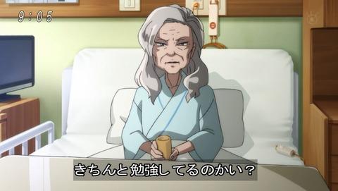 ゲゲゲの鬼太郎 第6期 20話 感想 003