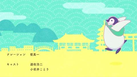おこしやす、ちとせちゃん 5話 感想 0039