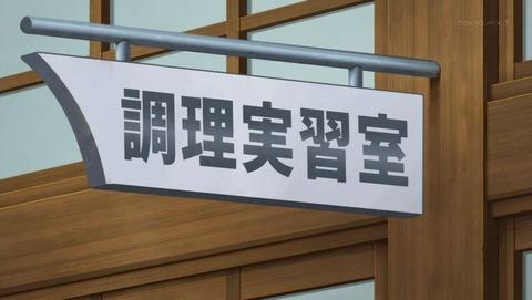 群れなせ!シートン学園 4話 感想 0031