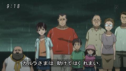 ゲゲゲの鬼太郎 第6期 22話 感想 032