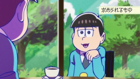 おそ松さん 3期 3話 感想 70