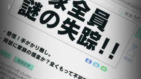 ゲゲゲの鬼太郎 第6期 59話 感想 017
