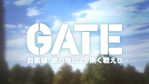 GATE 13話 感想 自衛隊 2クール 20