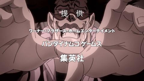 ジョジョ 3部 33話 感想 スターダストクルセイダース 44