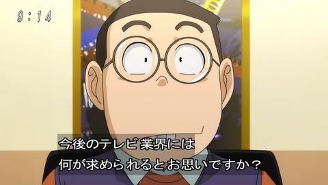 ゲゲゲの鬼太郎 第6期 92話 感想 023