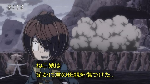 ゲゲゲの鬼太郎 第6期 49話 感想 018
