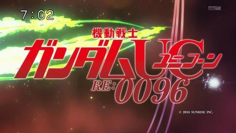 機動戦士ガンダム ユニコーン 6話 感想 23