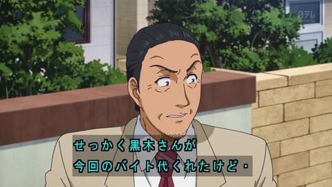 金田一少年の事件簿R 41話 感想 4138