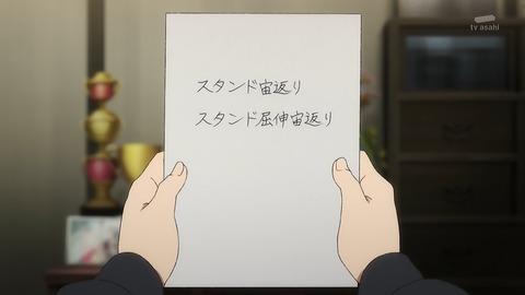 体操ザムライ 2話 感想 025