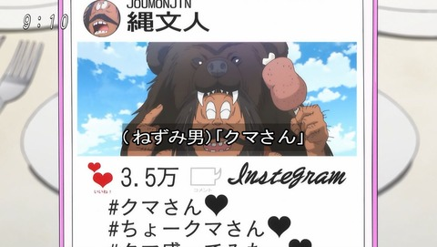 ゲゲゲの鬼太郎 第6期 67話 感想 014
