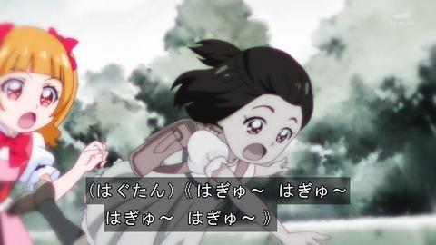 HUGっと プリキュア 40話 感想 1386