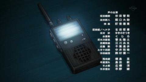 ANCB002651