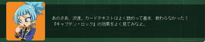 18677932003350