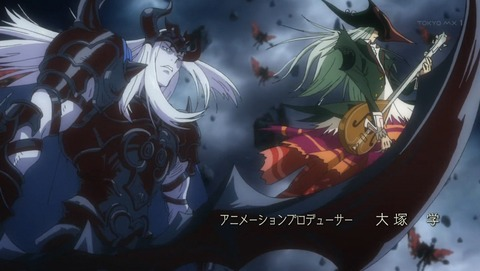 神撃のバハムート GENESIS 12話 感想 最終回 0257